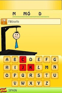 Hangman Spanish- screenshot thumbnail