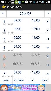 Simple attendance input system|玩商業App免費|玩APPs