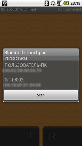 Bluetooth Touchpad 1.1.0 screenshots 2