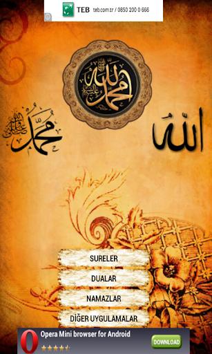 简短的祈祷声Surahs