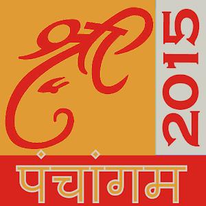Hindi Calendar Panchang 2015 for PC and MAC