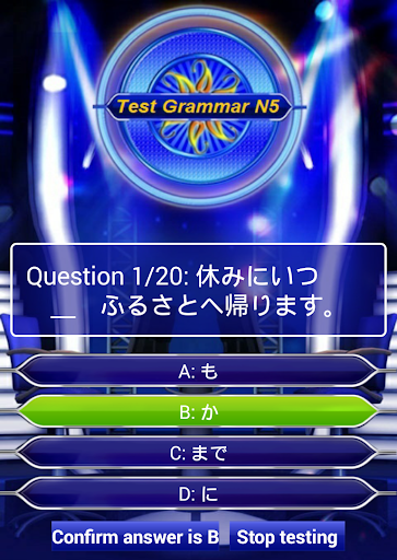 Test Grammar N5 Japanese  screenshots 5