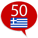 Learn Greek - 50 languages
