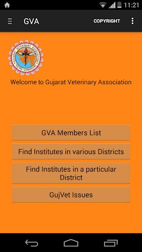 Gujarat Veterinary Association