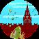 Leap frog Toppler