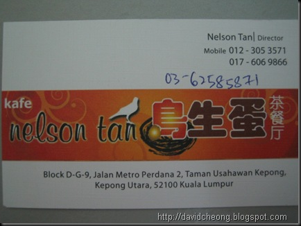 Nelson Tan, Kepong