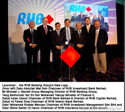 RHB New Logo