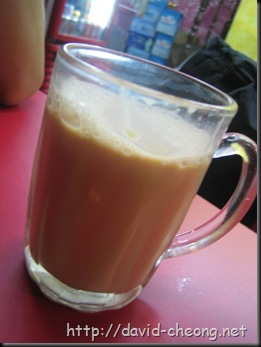 Singapore Tea Tarik