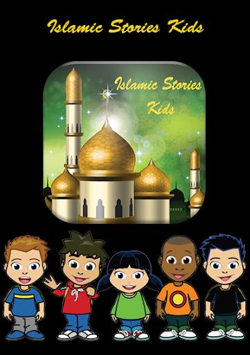 Islamic Stories Kids