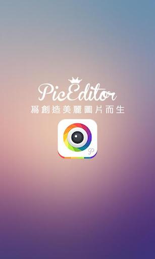 app無雙三國官網資訊- Topei