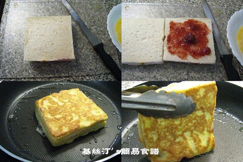 西多士製作圖 French Toast Procedures