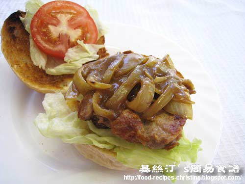 咖喱豬柳漢堡Curry Pork Fillet Burger02