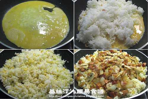 雜錦炒飯製作圖 Combination Fried Rice Procedures
