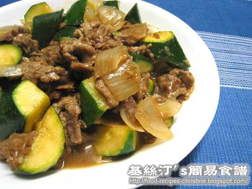 西葫蘆炒牛肉 Stir-Fried Zucchini with Beef