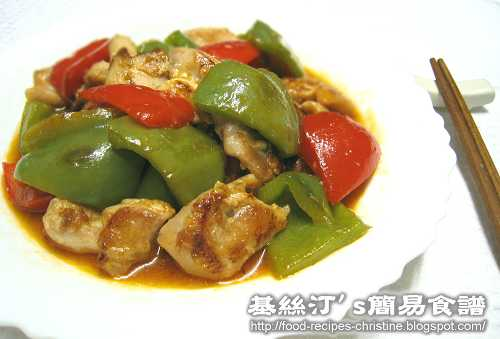 酸甜雞柳 Sweet and Sour Chicken