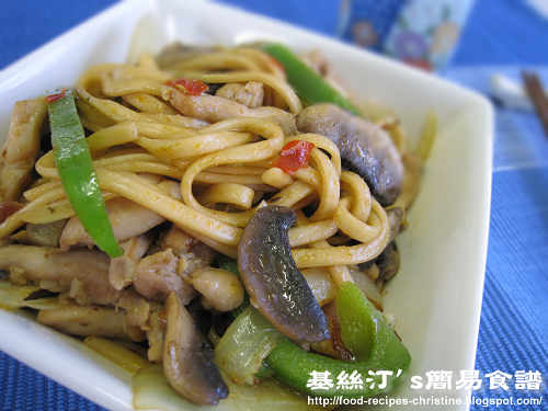 雞絲炒有機烏冬 Stir-Fried Organic Udon with Chicken
