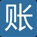紫辰记账本 logo