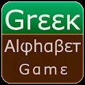 Greek Alphabet Game (Free) icon