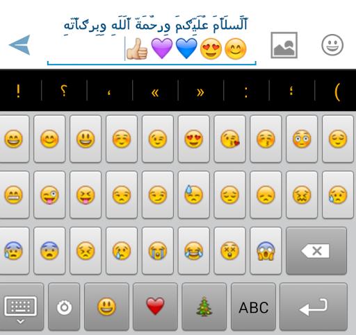 Decoration Text Keyboard v1.9 screenshots 4