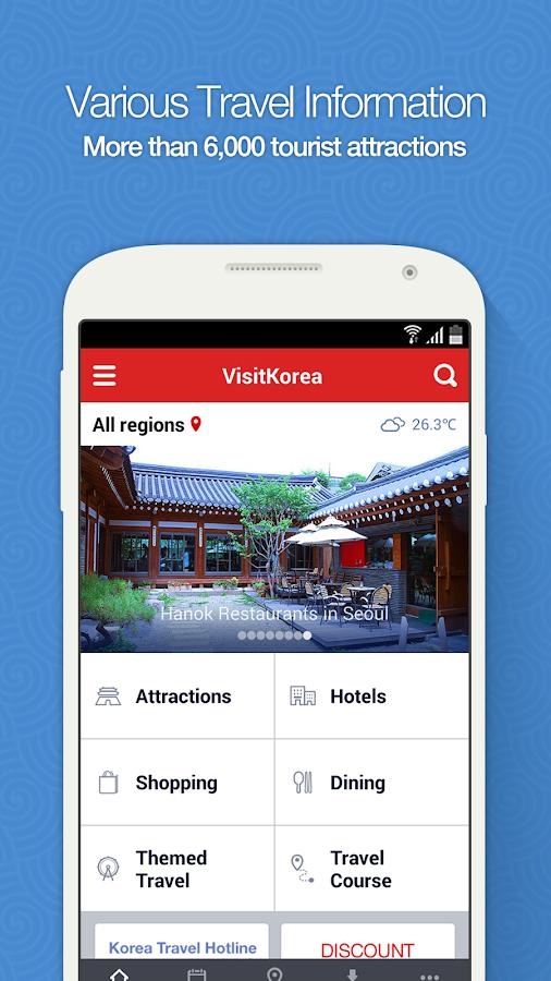 Visit Korea : Official Guide - screenshot