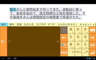 Screenshot of 海外TVドラマ名辞書
