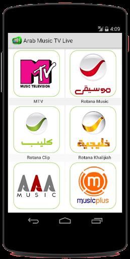 تلفزيون الموسيقى العربية