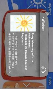 Hello Dharma School- screenshot thumbnail