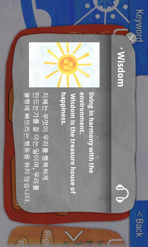 Hello Dharma School- screenshot