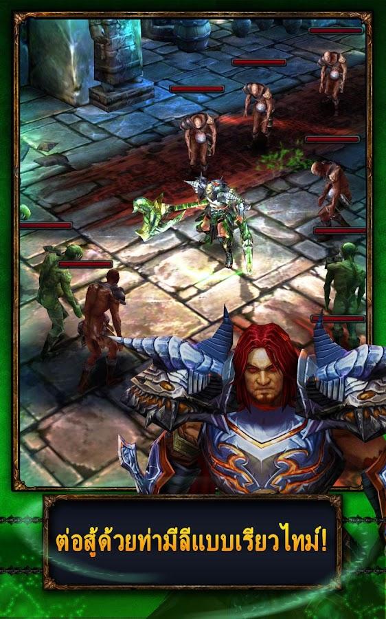 นักรบอมตะ2 - screenshot