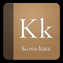 Kosakata (Arti, sinonim,  dll) icon