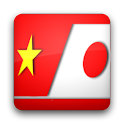 Vietnamese Japanese Dictionary logo