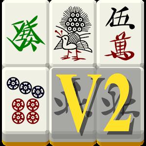 ShisenShoStd V2 for PC and MAC