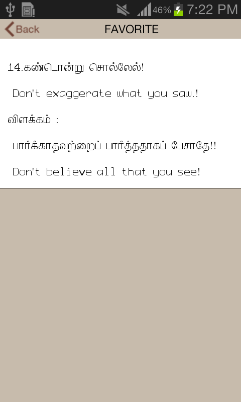 Aathichoodi- screenshot