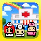 医院物语 icon