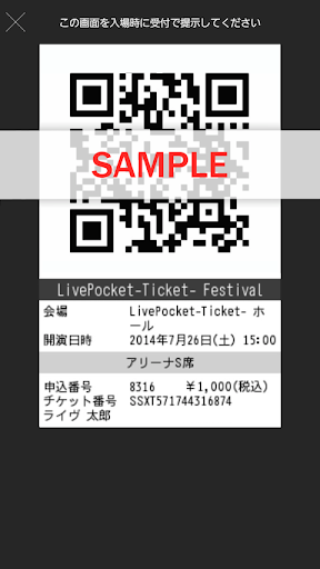 LivePocket -Ticket- 2.5.0 Windows u7528 2