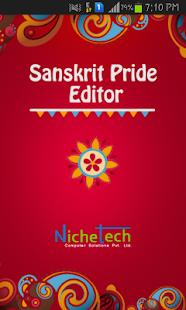Sanskrit Pride Sanskrit Editor 1