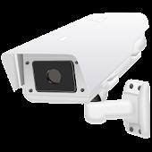 Camviewer IP Cam Suite