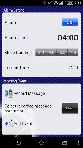 ELECOM Early Bird Alarm (Free) 1.1.5 Windows u7528 1