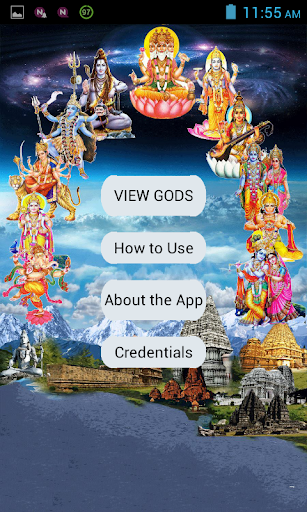 Hindu God Symbology 2.3 screenshots 1