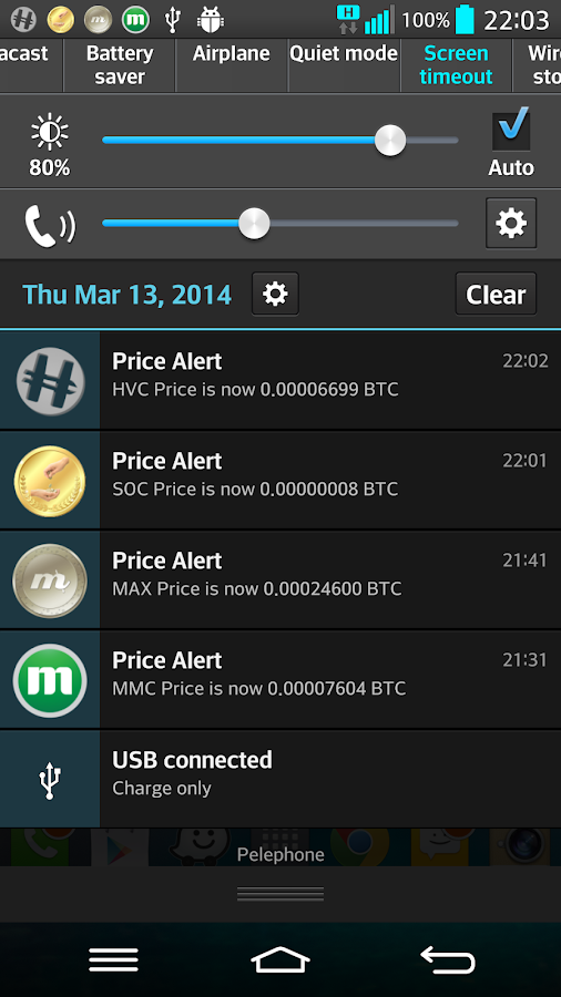 HeavyCoin Price Widget (HVC)- screenshot