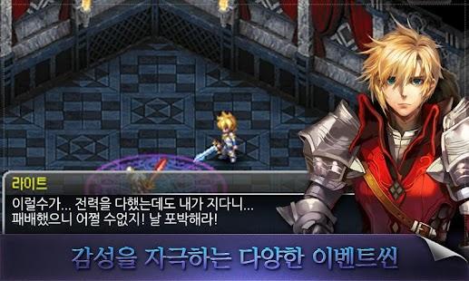 던전앤다크 - screenshot thumbnail