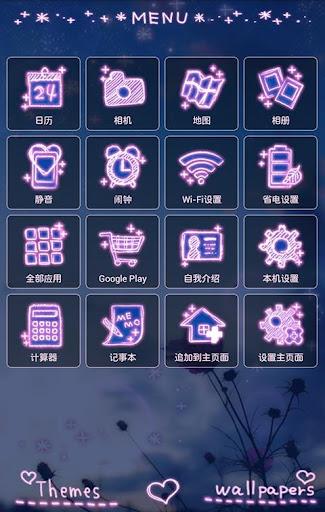 免費下載個人化APP 恋空 for[+]HOME app開箱文 APP開箱王