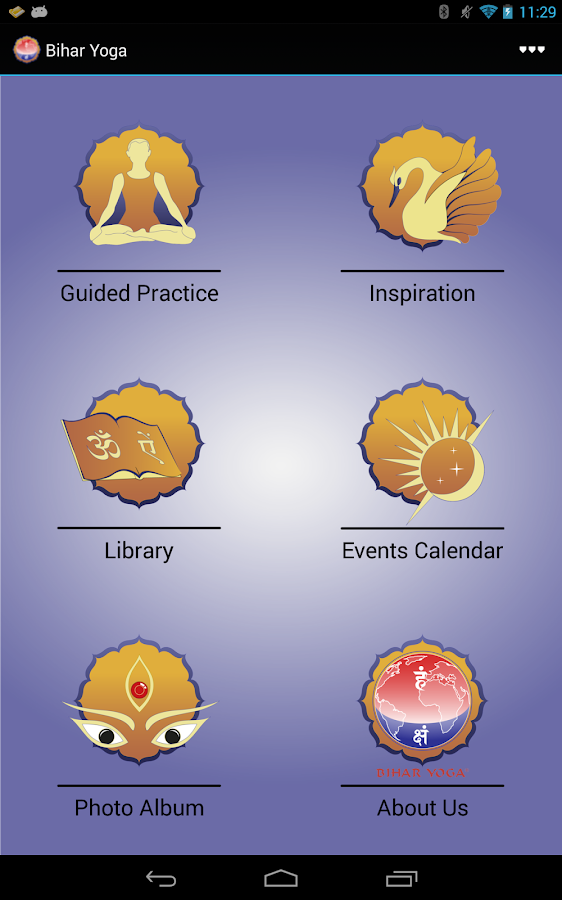Bihar Yoga - screenshot