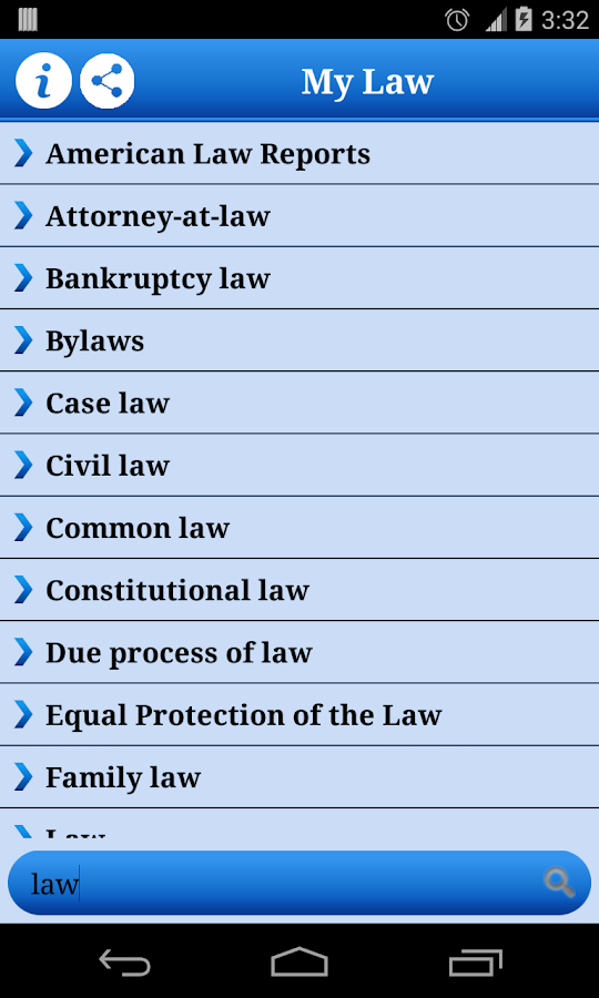 Latin terms for legal studies essay