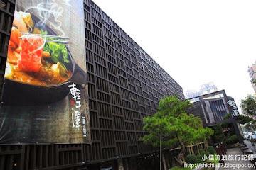輕井澤 公益店