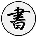 quuux - Logo