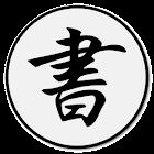 Kanji Memory icon