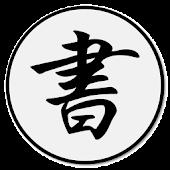 Kanji Memory