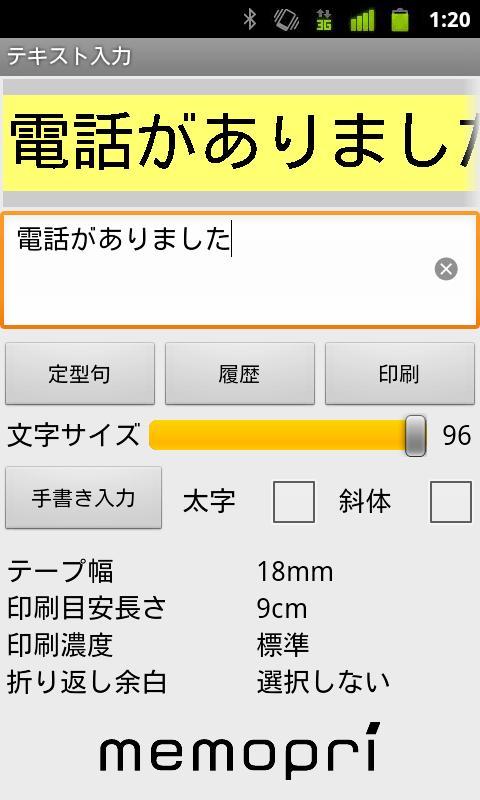 memopri MEP-SP10- screenshot