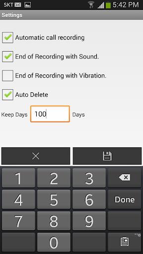 無料通讯Appの自動通話録音|記事Game